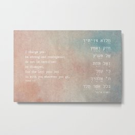 Be Strong - Inspiring Hebrew Bible Verse Metal Print