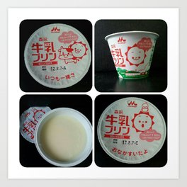 Milk Pudding Art Print
