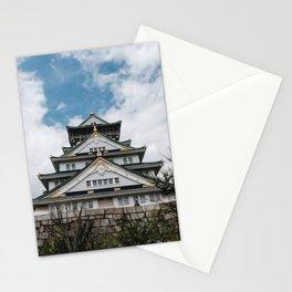 Historic Osaka Castle in Japan Stationery Cards