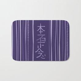 Hon Sha Ze Sho nen Symbol Bath Mat