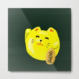 Neko Cat Yellow Metal Print