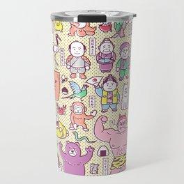 Mukashi-Banashi / Japanese Folk Tales Travel Mug