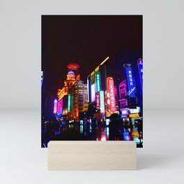 Shanghai 一 Mini Art Print
