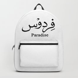 paradise new hot 2018 arabic typography tattoo name design Backpack