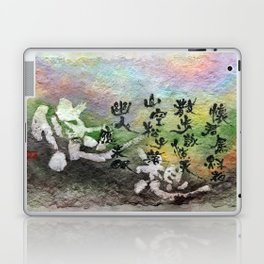 yuusou Laptop & iPad Skin
