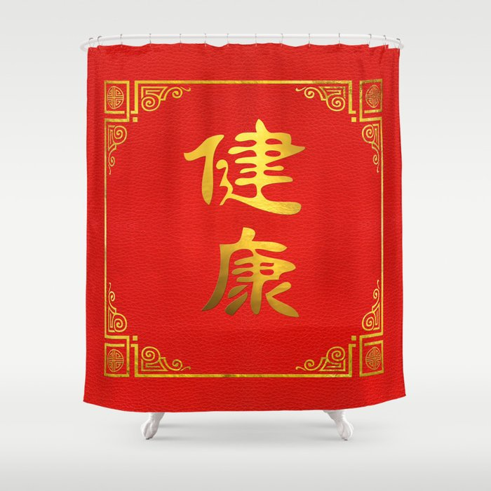 Golden Health Feng Shui Symbol On Faux Leather Shower Curtain By