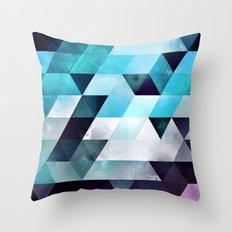 blykk myzzt Throw Pillow