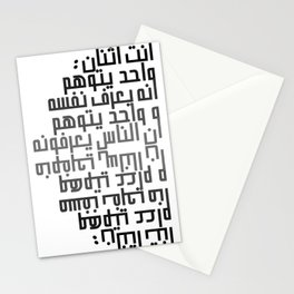 him; himself Stationery Cards