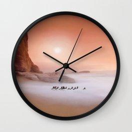 Peachy Morning Wall Clock