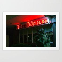 Tao Yuan Restaurant Sign  Art Print
