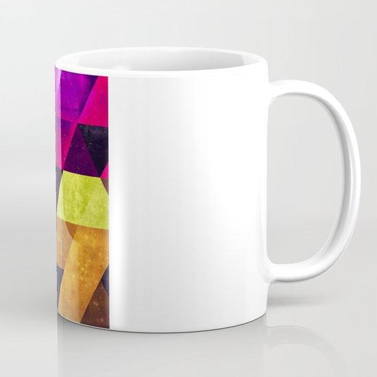 Ayyty Xtyl Mug