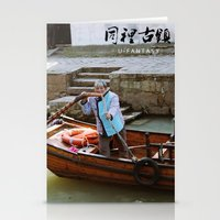 china Stationery Cards featuring China  by Vickyyyy