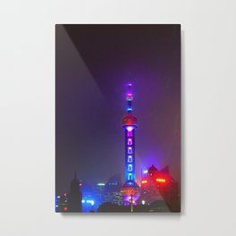 Shanghai 九 Metal Print