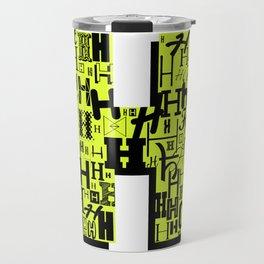 Letter H Travel Mug