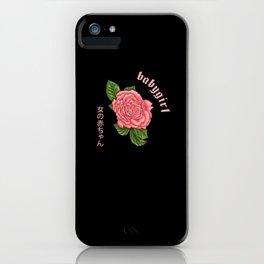 Babygirl Pastel Goth Aesthetic Japan iPhone Case