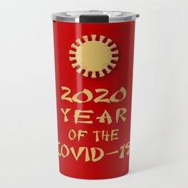 2020 Year Of The ... Travel Mug