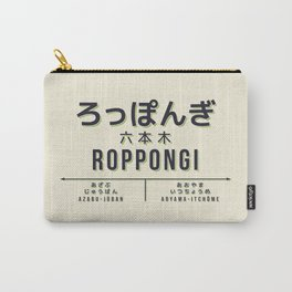 Retro Vintage Japan Train Station Sign - Roppongi Tokyo Cream Carry-All Pouch