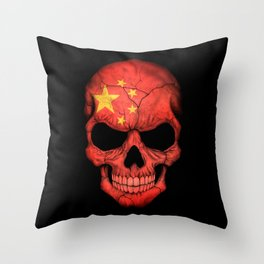 Dark Skull with Flag of China Throw Pillow