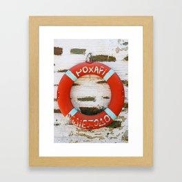 Rochari aesthetics Framed Art Print
