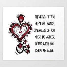 Valentine's Day Quote Art Print