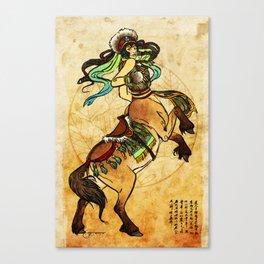 Suren of the Silk Road Canvas Print