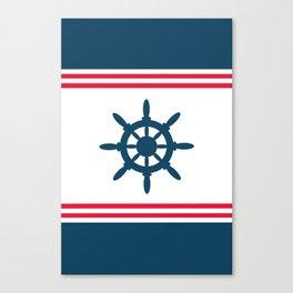 Sailing wheel Canvas Print