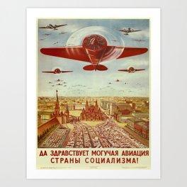 Vintage poster - Russian plane Art Print