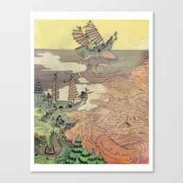 Mu Guai and the Tiger's Eye, Panel 2 Canvas Print