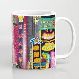 HK Neon Lights Coffee Mug