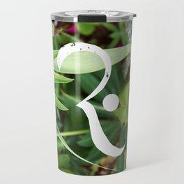 Ro. (jungle) Travel Mug