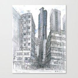 Hong Kong. Burrows street Canvas Print