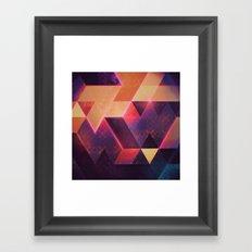wyll fyll Framed Art Print