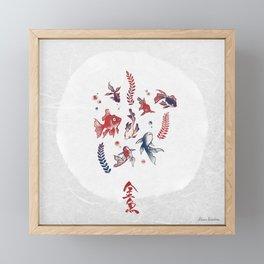 Goldfish / Kingyo (金魚) Framed Mini Art Print