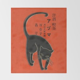 Vintage Art Deco Japanese Black Cat Throw Blanket