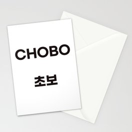 chobo Stationery Cards