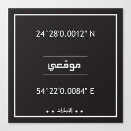 UAE Location Canvas Print