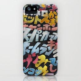 Ramen Otaku iPhone Case