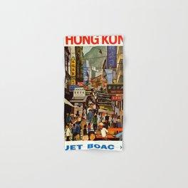 Vintage Hong Kong Travel Poster Hand & Bath Towel