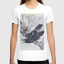12,000pixel-500dpi - Kawanabe Kyosai - Crow On A Branch - Digital Remastered Edition T-shirt