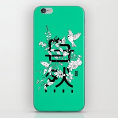 Shizen wrapped in nature iPhone & iPod Skin