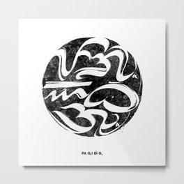 Pag-Ibig Metal Print