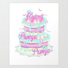 Kyary Pamyu Pamyu 5 T-shirt Art Print