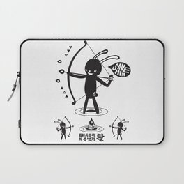 SORRY I MUST LIVE - DUEL 2 VER B ULTIMATE WEAPON ARROW Laptop Sleeve