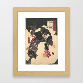 The Warrior Slaying the Giant White Hihi by Utagawa Yoshitora Framed Art Print