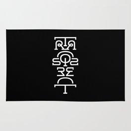 Transparent (Totem) Rug