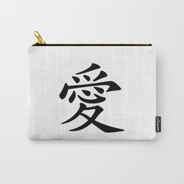 White and Black Kanji Love Symbol Carry-All Pouch