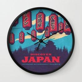 Japan Tourism Lanterns Castle Mt Fuji Retro Vintage - Blue Wall Clock