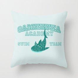 Samezuka - Whale Shark Throw Pillow