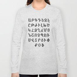 ARMENIAN ALPHABET - Black and White Long Sleeve T-shirt