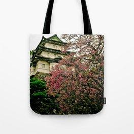 Japan - Tokyo Imperial Palace Tote Bag